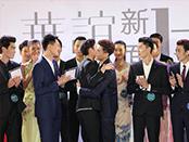 参加华谊新面孔模特大赛怎么准备